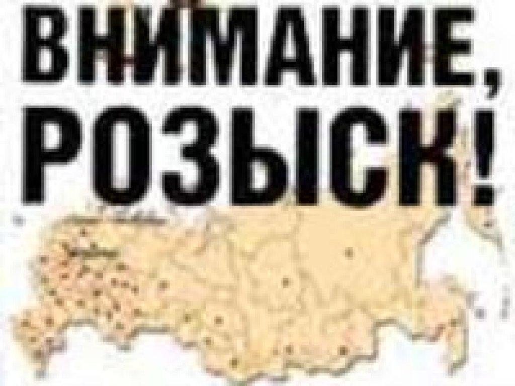 В Ярославской области безвести пропали двое маленьких детей