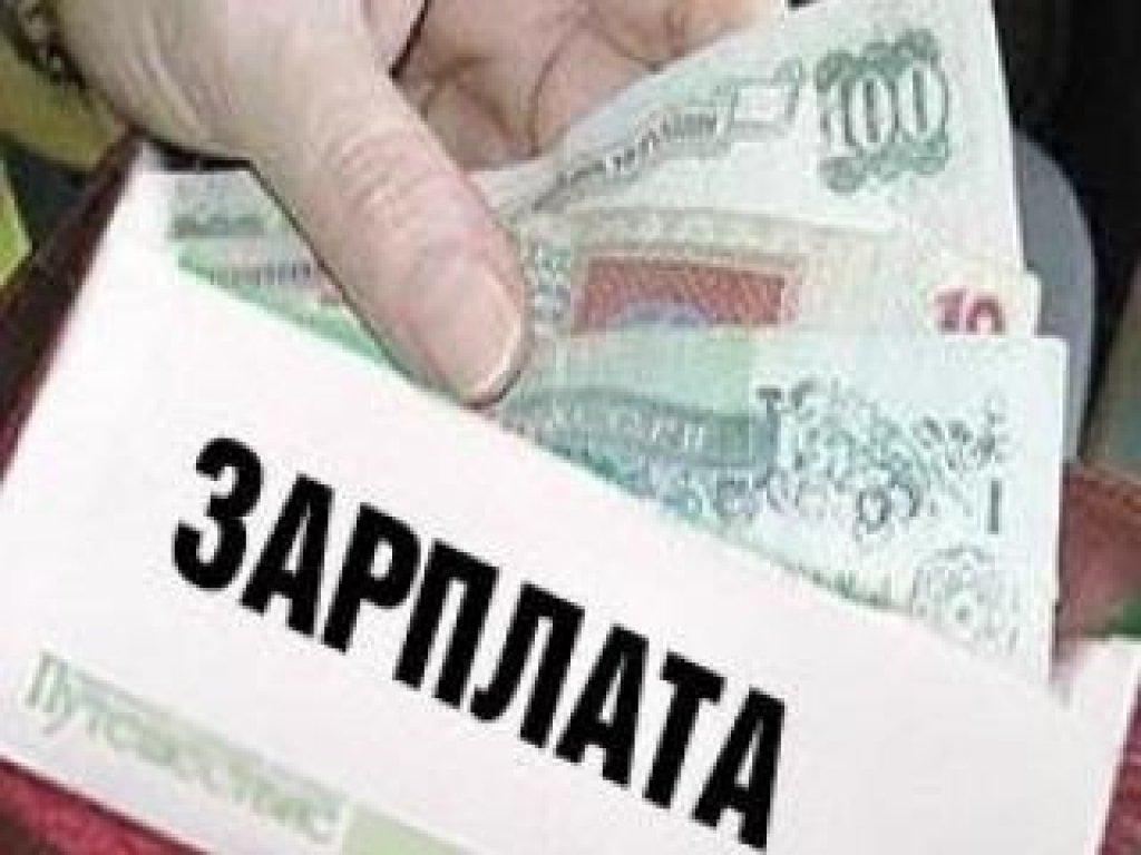 Среднемесячная заработная плата в Рубцовске в I квартале 2014 года выросла по сравнению с аналогичным периодом прошлого года