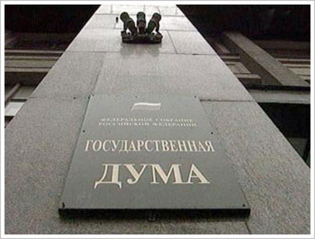 Мнение депутата Андрея Озерова о принятом Законе. Президент подписал