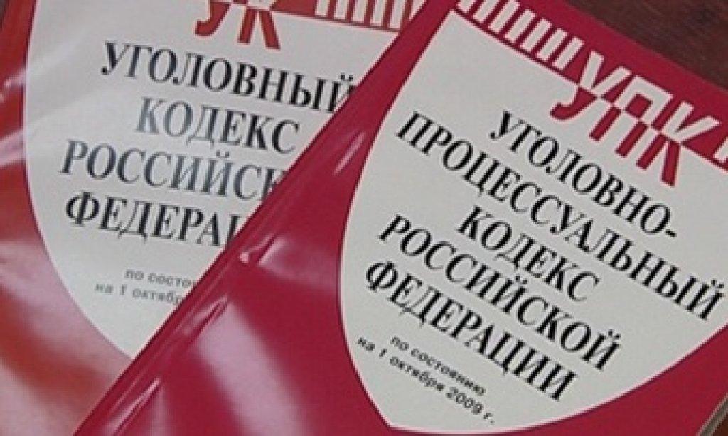 Сотрудника Военкомата Вологодской области подозревают в получении