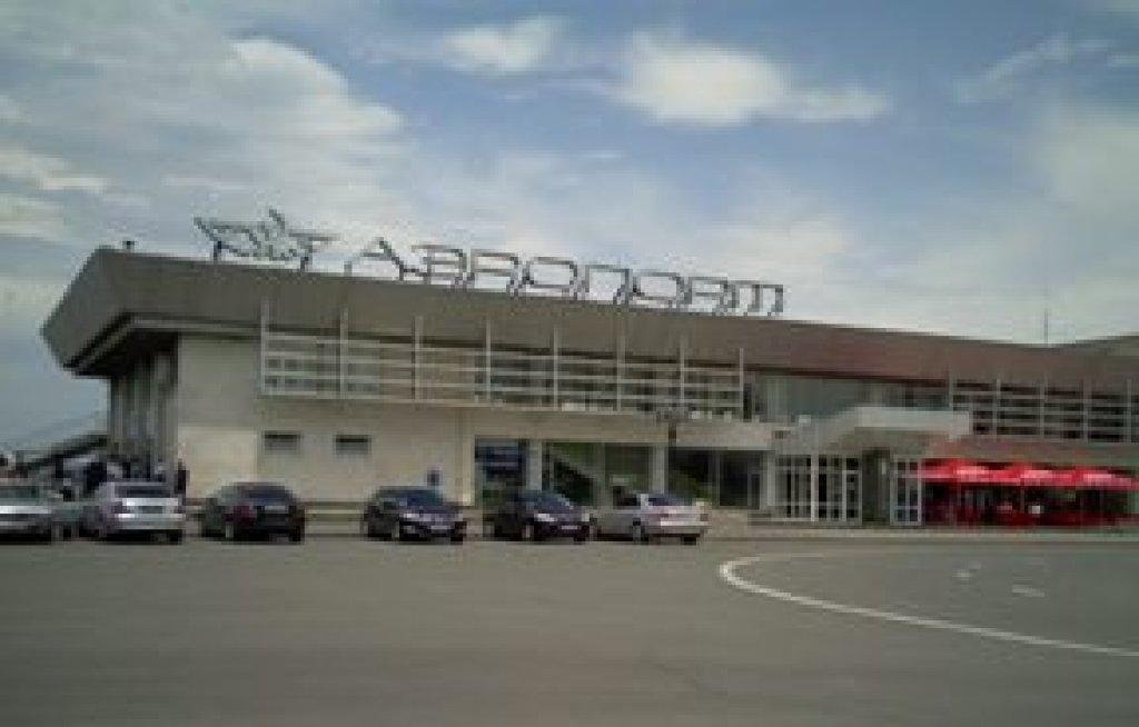 Аэропорт в Северной Осетии закрыт из-за тумана