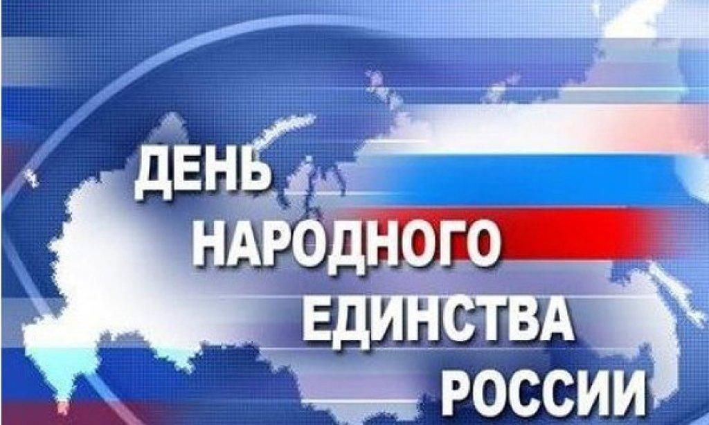 http://www.contrasterra.ru/storage/newsimage/939c2a0bf501fc2b589dbaa8b2b81dfb.jpg